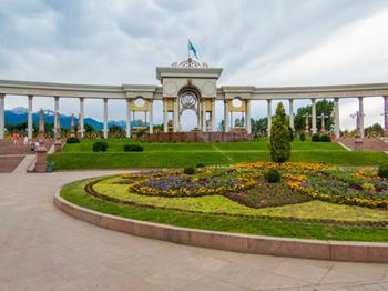 1. Başkan Parkı
