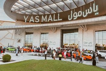 Abu Dabi'de Alışveriş - Ne Alınır?