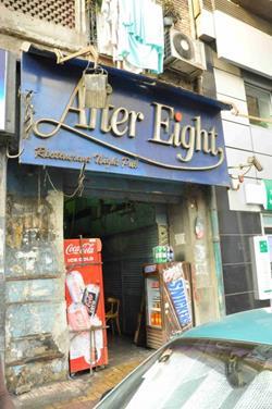 Kahire Gece Hayatı | Barlar | Eğlence Mekanları