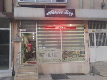 Ahmet Bey Yöresel Ev Yemekleri