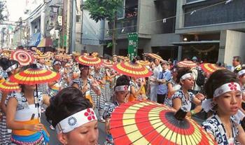 Aizen Festivali