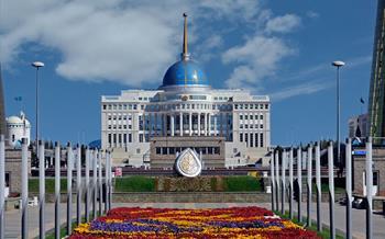 Akorda Sarayı