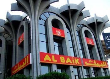 Al Baik Restaurant