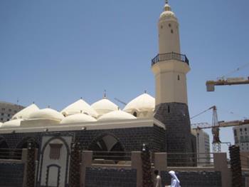Al-Ghamama Camii