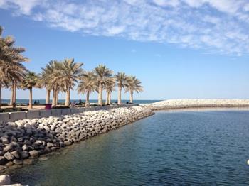 Al Kout Plajı