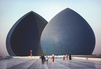 Al-Shaheed Anıtı