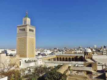 Al-Zaytuna Camii