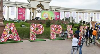 Almatı Elma Festivali