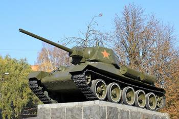 Askeri - Tarihi Müze