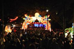 Auckland Sanat Festivali