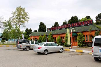 Ayvasıl Ayhan Usta Restaurant
