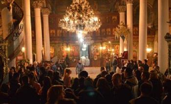 Aziz Kliment Ohridski Bayramı
