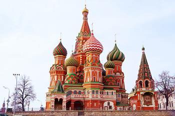 Aziz Vasil Katedrali