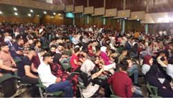 Bağdat Uluslararası Film Festivali