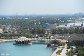Baghdad Island Park
