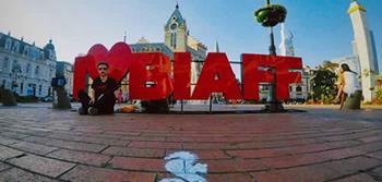 Batum Uluslararası Film Festivali