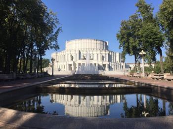Belarus Modern Milli Kütüphanesi