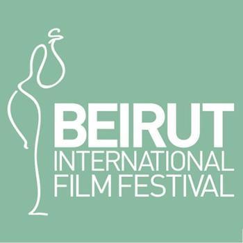 Beyrut Uluslararası Film Festivali