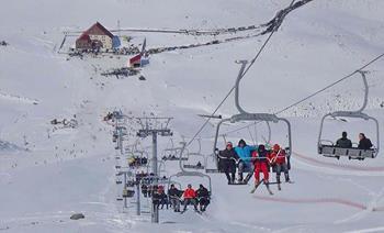 Bingöl Haserek Kayak Merkezi