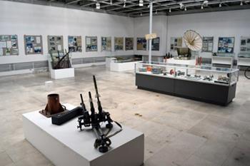 Bosna Hersek Tarih Müzesi