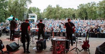 Calgary Folk Müzik Festivali
