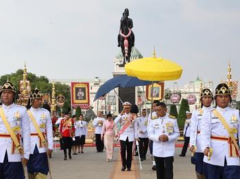 Chulalongkorn Günü