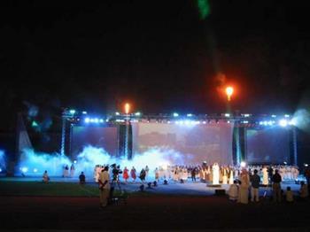 Cidde Yaz Festivali