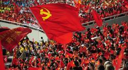 Çin Komünist Partisinin Kuruluşu