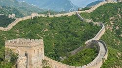 Pekin Gezilecek Yerler