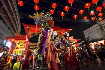 Çin Yeni Yıl Kutlamaları
