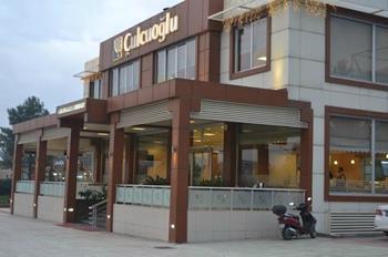 Çulcuoğlu Baklava & Restaurant