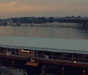 D Lounge & Restaurant