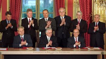 Dayton Barış Antlaşması Günü