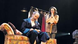 Devlet Tiyatroları Sabancı Uluslararası Adana Tiyatro Festivali