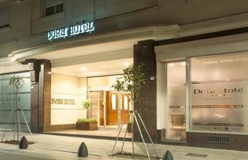 Dorá Hotel Buenos Aires