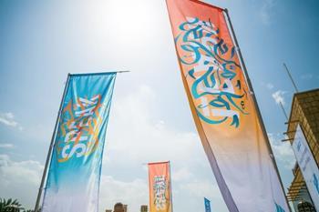 Dubai Lynx Uluslararası Reklam Festivali