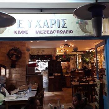 Efcharis Restaurant