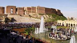 Erbil Gezilecek Yerler