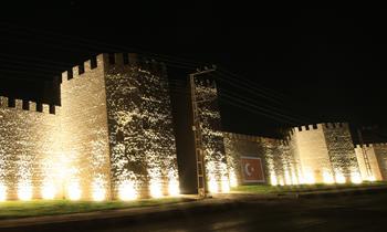 Eski Malatya Şehir Surları