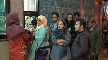 Fajr Uluslararası Film Festivali