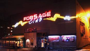 Forsage Club