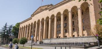 Gürcistan Ulusal Müzesi