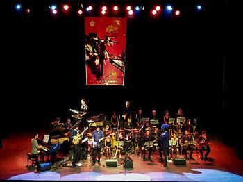 Havana Uluslararası Caz Festivali