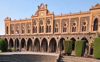 Hicaz Demiryolu Müzesi