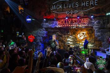 Holly Stone Performance Hall
