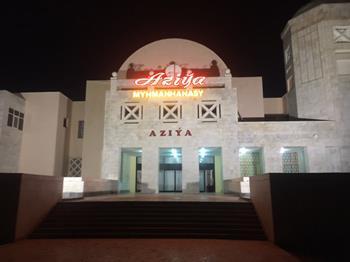 Hotel Aziya