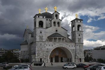 Hram Hristog Vaskrsenja