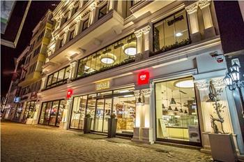 Hüner Pastane ve Restaurant