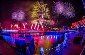 Işık Çemberi Festivali