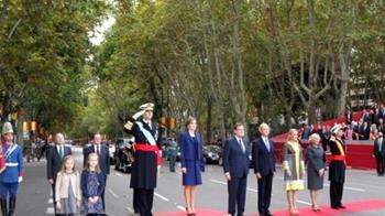 İspanya Milli Günü
